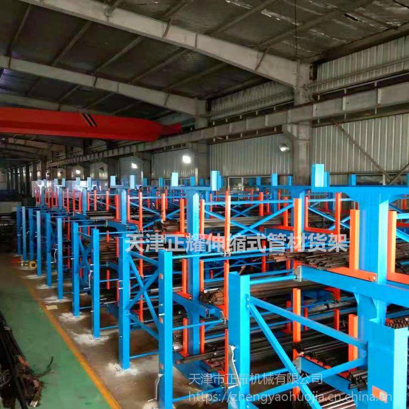 湖北放钢材的货架 伸缩悬臂式货架生产 方便存取 伸缩架