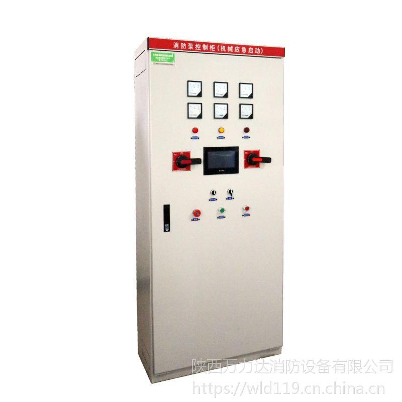 供应正森、通泰ZSK-2XFY消防泵控制柜3CF认证水泵控制柜消防电气控制设备