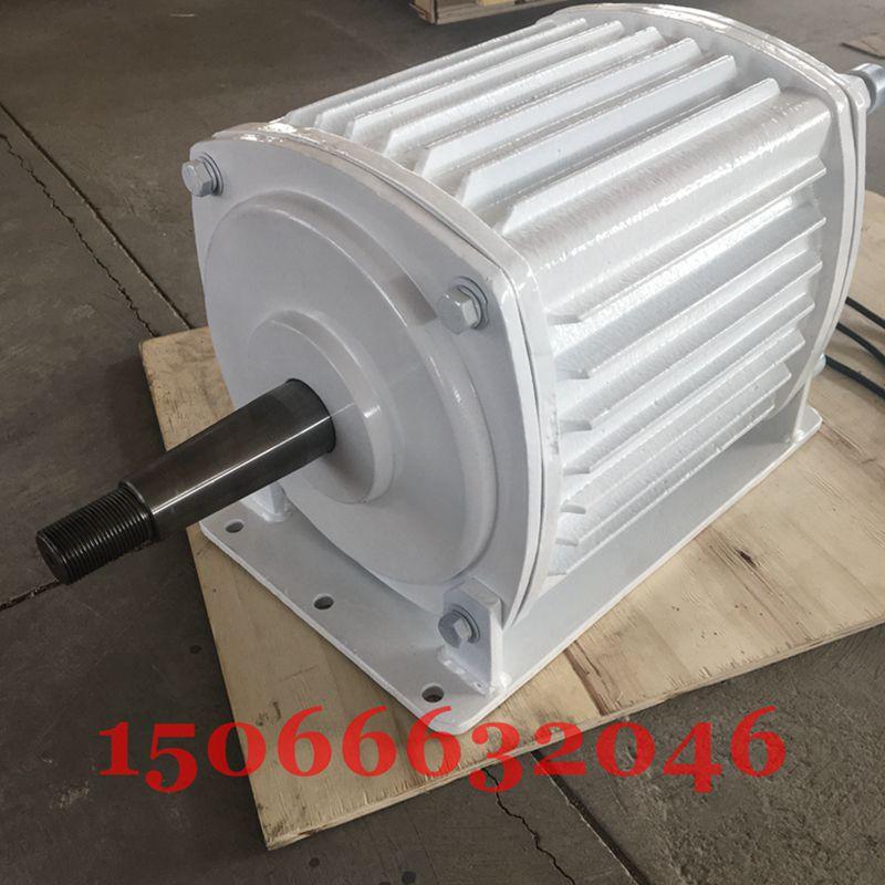 手摇式发电机风力发电机配件