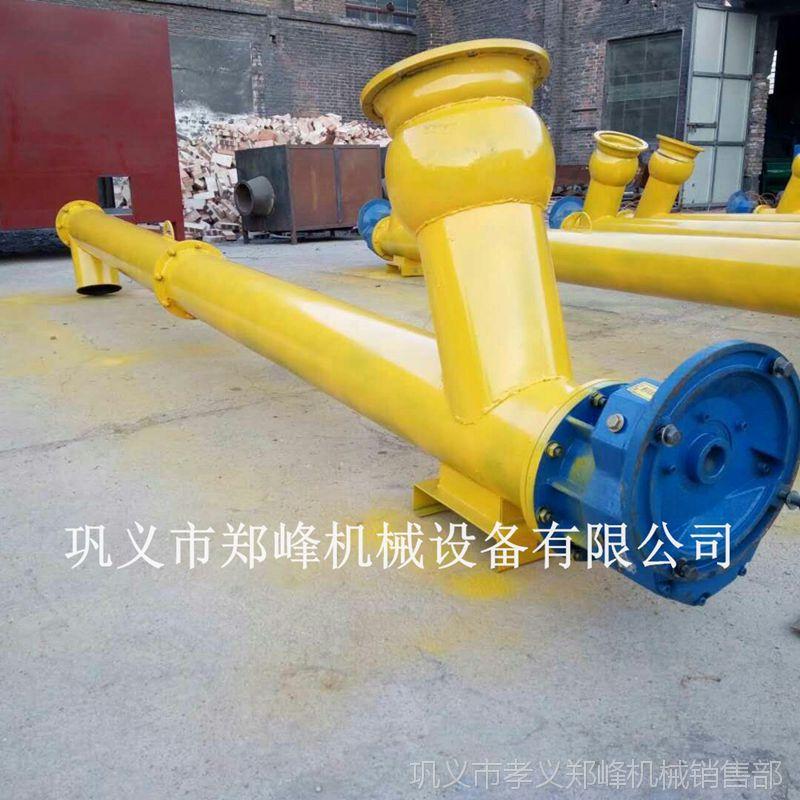 源头直供 全新不锈钢螺旋输送泵 绞龙输送机 双螺旋输送机
