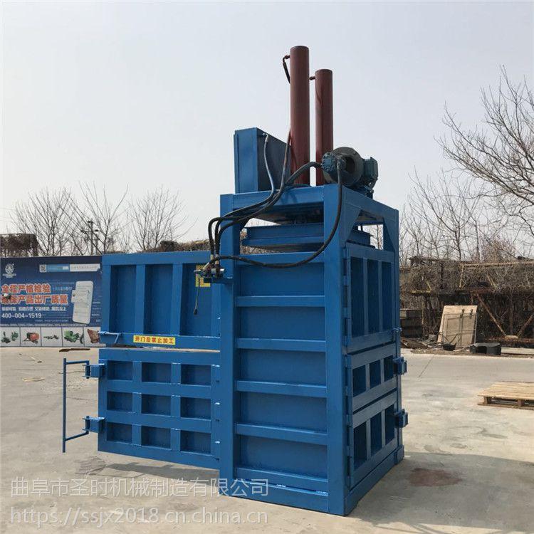 多功能废纸打包机生产厂家 中小型立式液压打包机圣泰制造