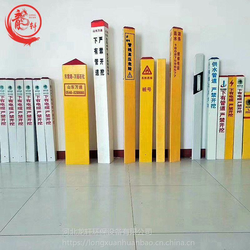 海南省石油管道标志桩玻璃钢标志桩拉挤设备——河北龙轩