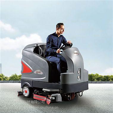 北京驾驶式洗地机北京通州区驾驶式洗地机北京洗地机全自动洗地机GM230大型洗地机