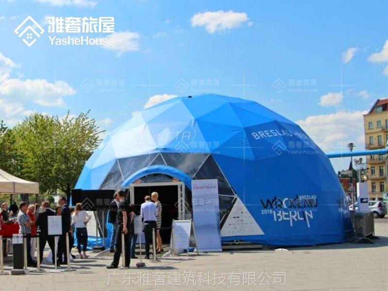 球形帐篷厂家-大型活动20~30米直径投影圆形篷房-烤漆钢管-活动穹顶帐篷屋-展会临时帐篷房屋