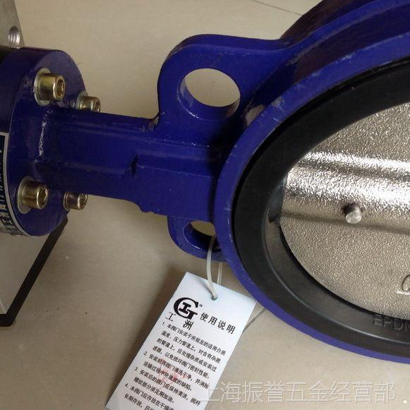 YJZQ高压液压球阀 工洲球阀 销售