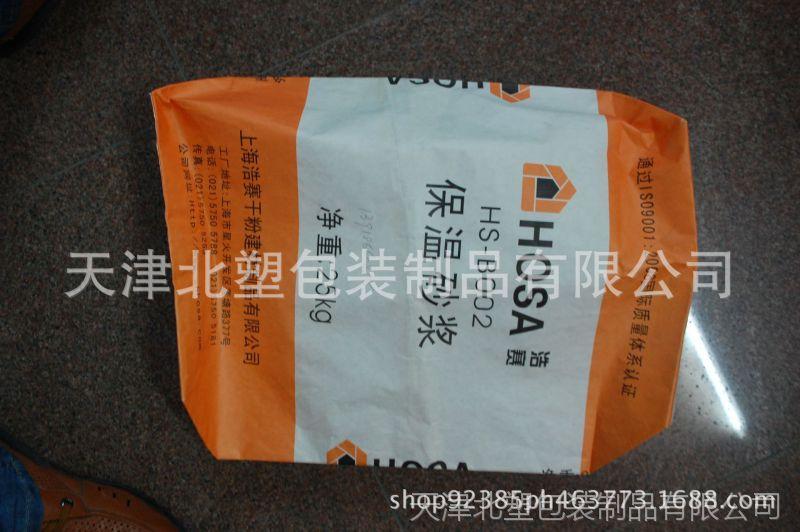 纸塑复合袋 纸塑阀口袋