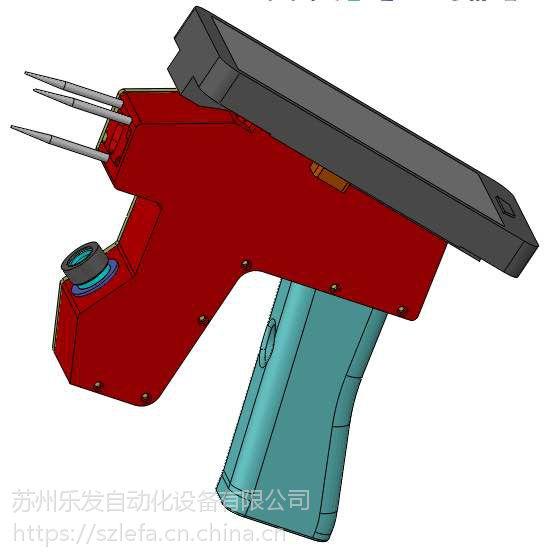 手持式激光间隙面差测量仪 便携式缝隙检测 轮廓测量