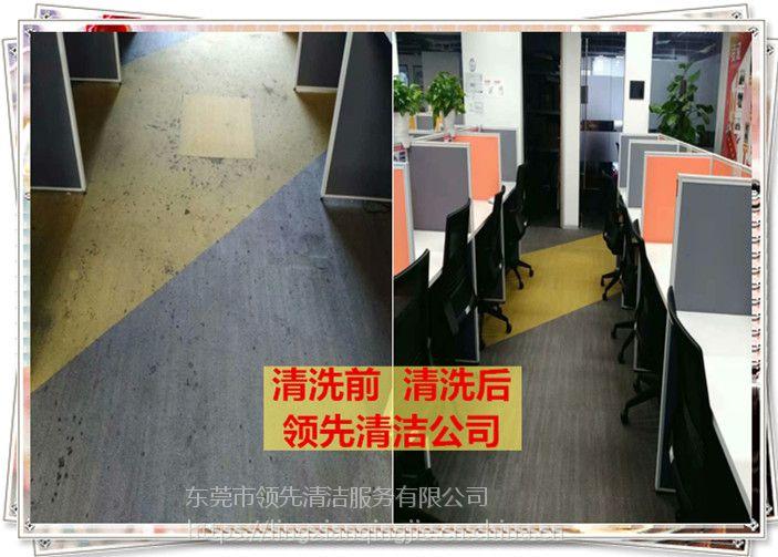 南城地毯清洗公司 东城清洗地毯公司 东莞地毯清洗服务公司 全市服务