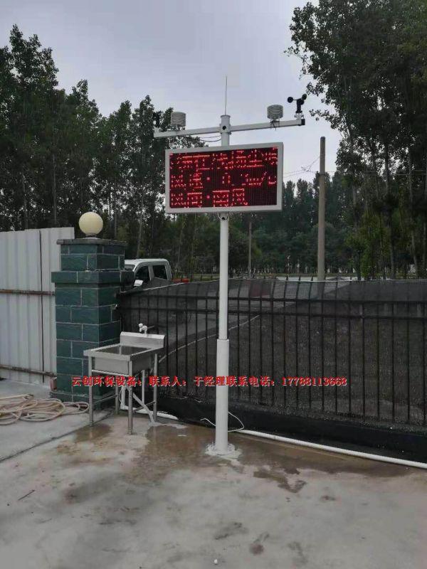 察哈尔右翼后旗工地洗车机厂家报价建筑专用