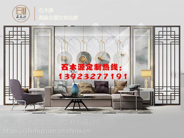 新中式风格原石大板【石材定制直销】现代石材电视背景墙定制