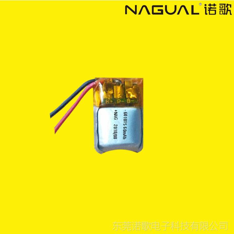 601015 60毫安聚合物锂电池 蓝牙耳机电池 蓝牙音箱充电锂电池 LED灯电池