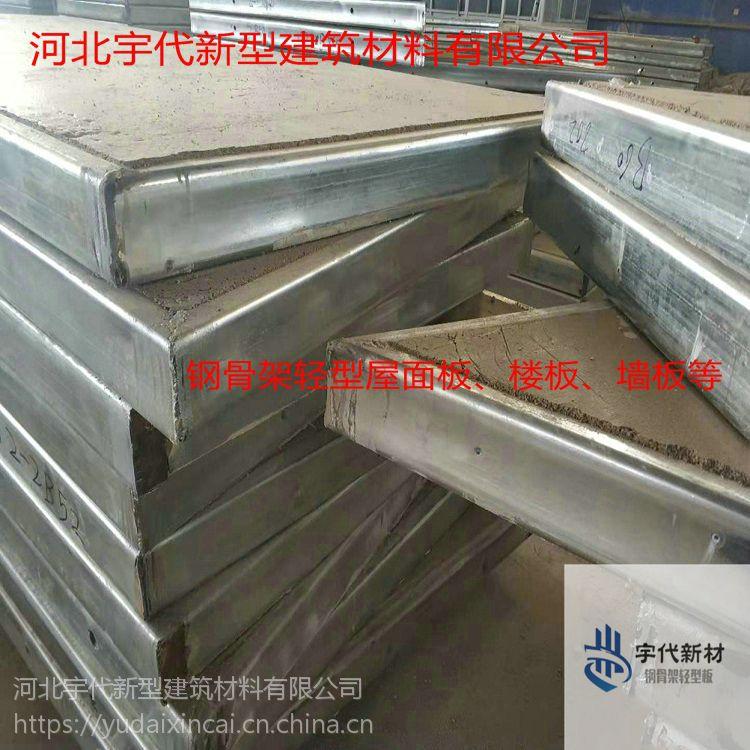 河北高碑店钢骨架轻型楼板GLB3612-1,GLB6012-1家直供全国3米6米常用规格