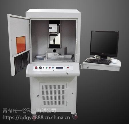 供应QDGG-360度旋转激光打标机