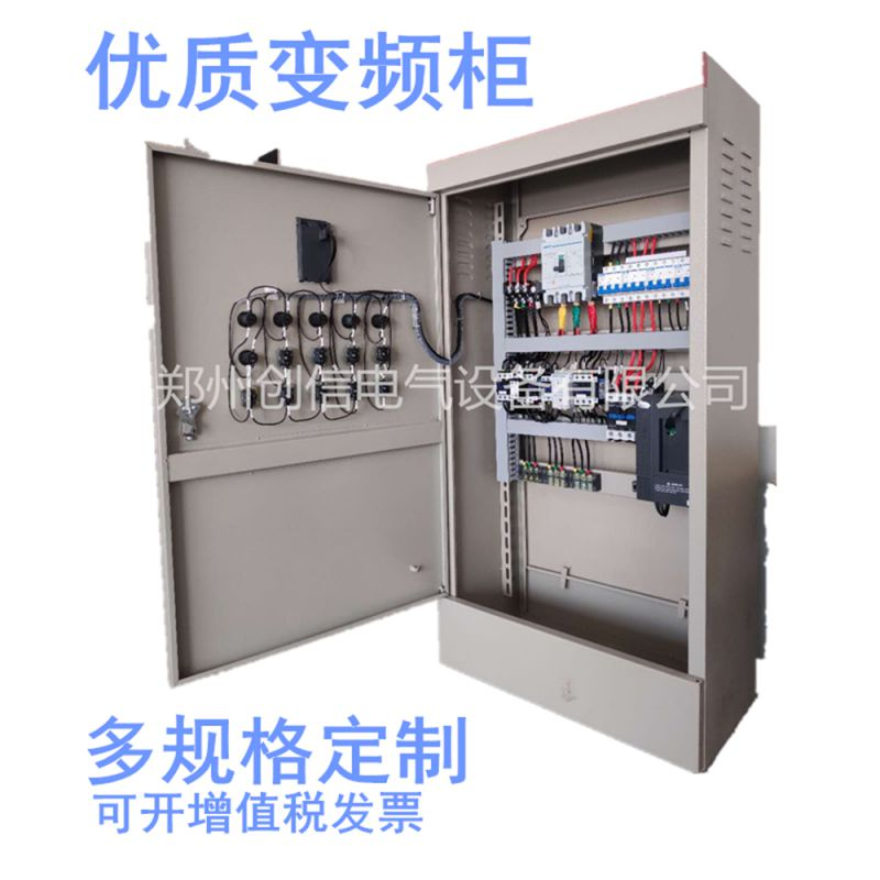 变频柜-郑州创信电气案例