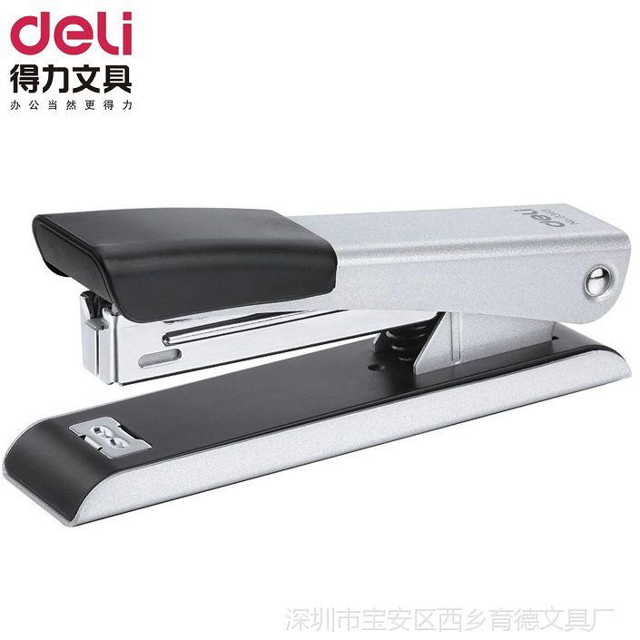 得力0343订书机 钉书机10号可订10页得力订书机办公用品钉书器