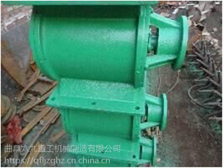 澳门电动卸料器 厂家灰斗卸料装置
