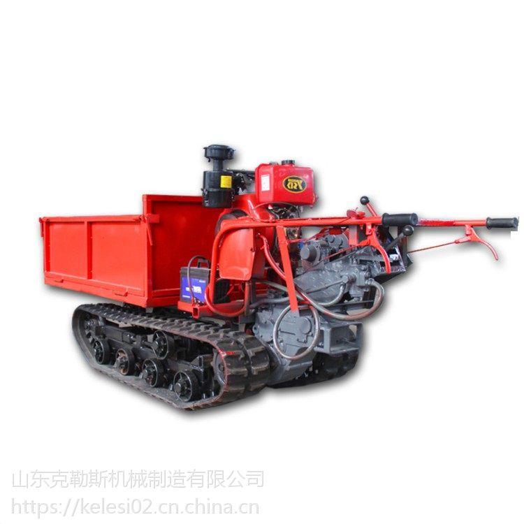 克勒斯履带运输车 小型自卸翻斗车 农用链轨履带车