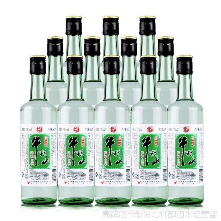 新一代  牛栏山二锅头 43度陈酿 500ML*12 浓香型白酒 酒