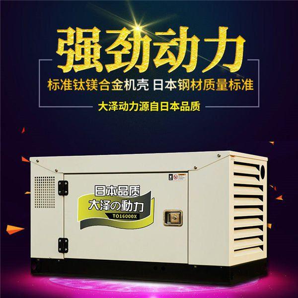 30千瓦柴油发电机工程抢修用