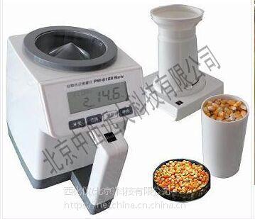 中西DYP 谷物水份测量仪 型号:PM-8188New库号:M364371