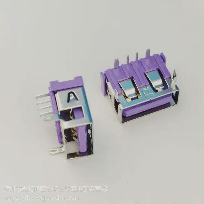 USB 2.0短体母座 4P 短体10.0 大电流 90度两脚插板DIP 鱼叉脚 -创粤