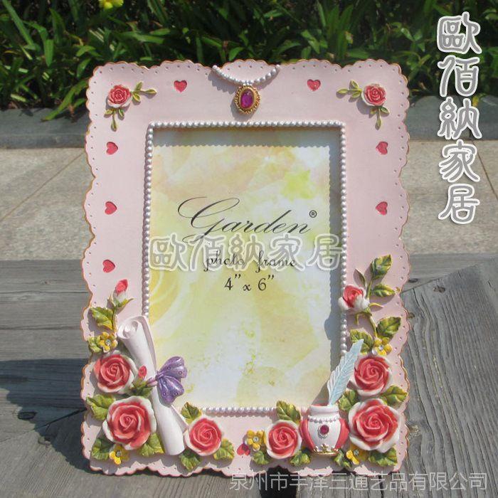 厂价小额混批田园树脂欧式玫瑰花相框相架像框结婚婚纱照片框批发