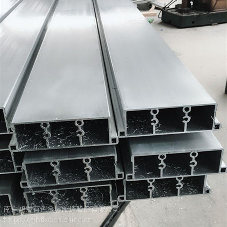南京铝材厂供应工业铝合金加精密CNC工铝型材 机械设备铝型材定做