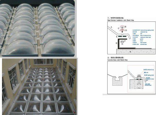 荆州屋顶采光罩生产厂家