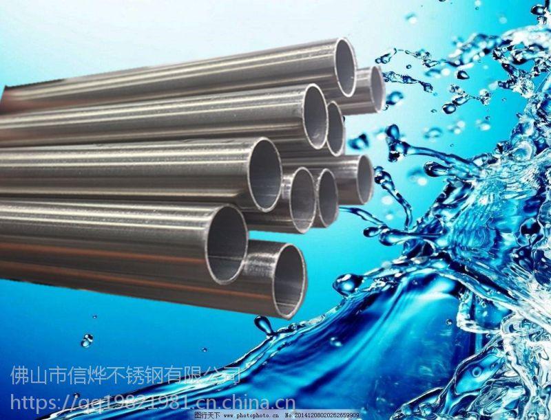 厂家直供304薄壁不锈钢水管DN15饮用水管不锈钢圆管