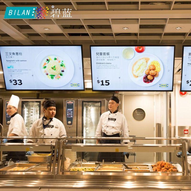 快乐屏-电子餐牌-数字餐牌-碧蓝餐饮广告机-手机远程控制
