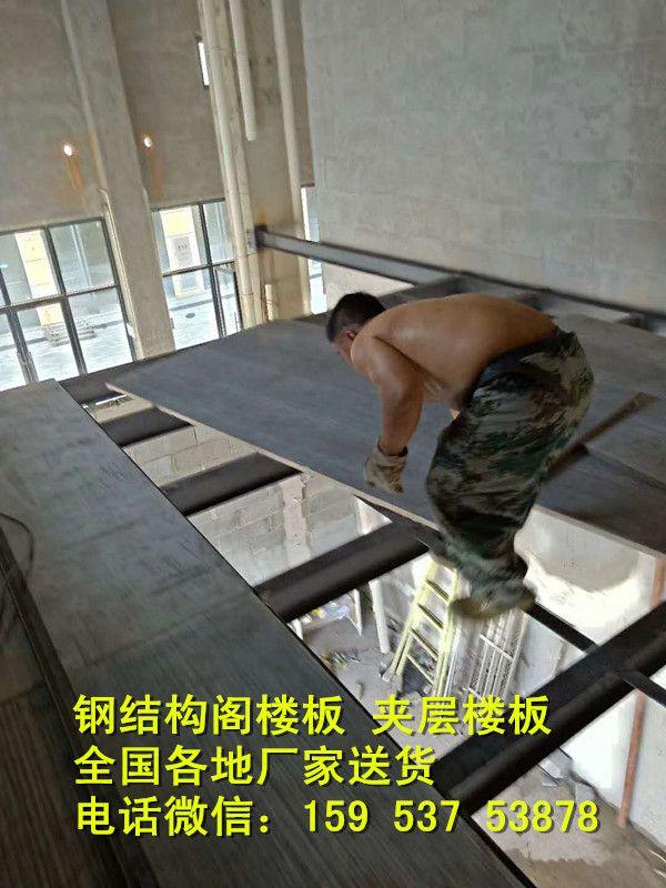 钢结构夹层楼板施工效果图