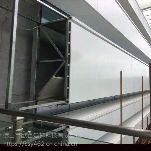 幕墙主体铝单板安装价格_欧百得