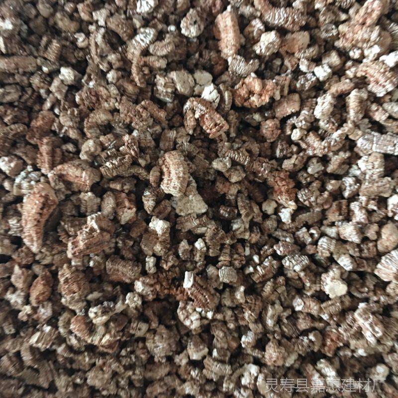 孵化蛭石 金黄色3-6mm蜥蜴 龟苗垫料疏松保温透气