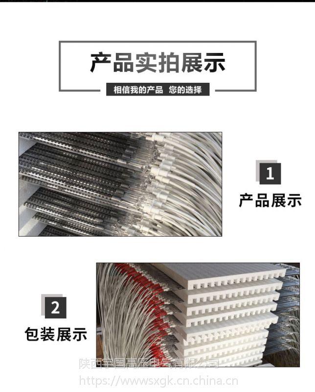 株洲碳纤维加热管 镀金镀白钨丝 1500W卤素IR远红外电热管 真空石英发热管宇国