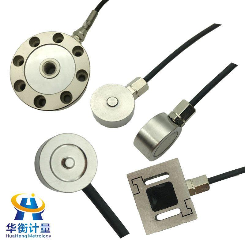 测力传感器,压力传感器,称重传感器-深圳市华衡计量有限公司