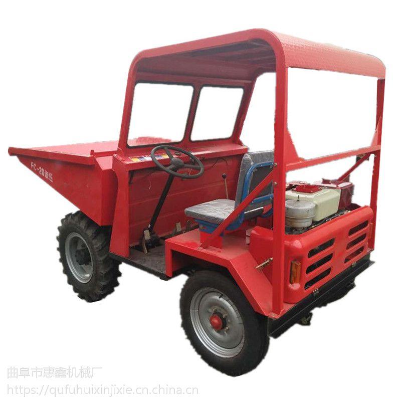 工地泥土砂石用四轮蹦蹦车 供应巴格达用的前卸式翻斗车