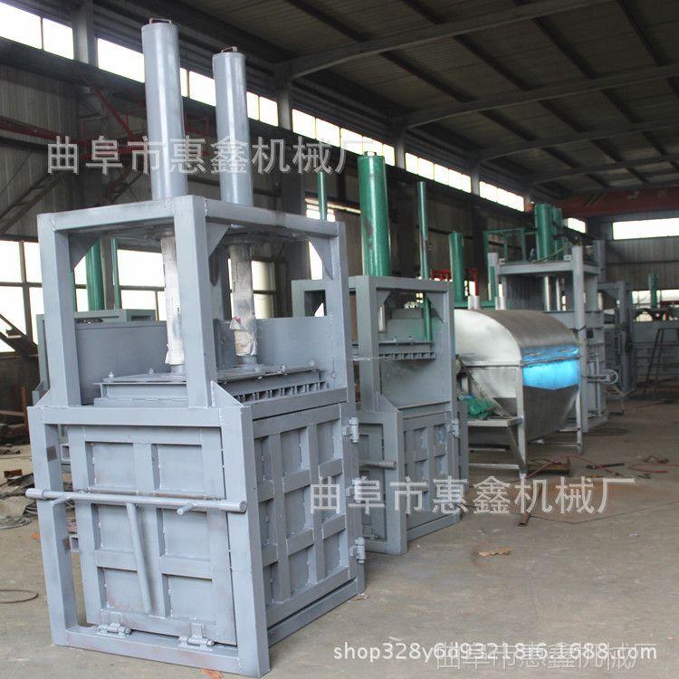 多用途立式液压打包机 立式液压打包机  吨袋半自动废品打包机