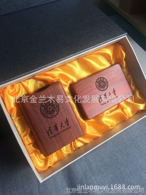 定做中国人民大学纪念品 北京大学纪念品 北京工商大学礼品