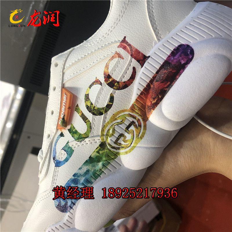 运动潮鞋侧面UV喷画机打印实拍