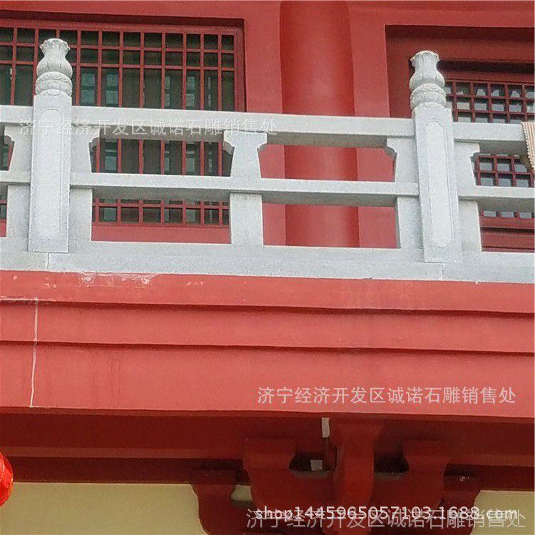 嘉祥厂家汉白玉石材护栏 大理石材质石头护栏  河道石雕材护