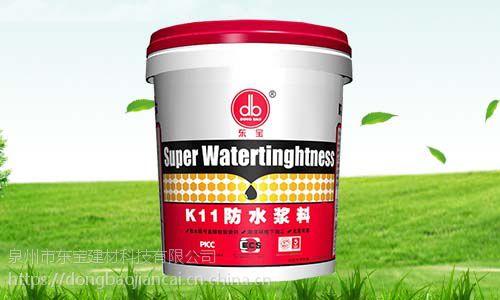 南安东宝SBS防水涂料厂家供货