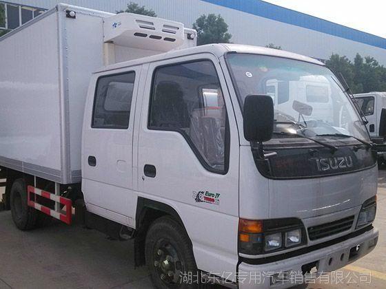 五十铃双排座3.15米冷藏车湖北冷藏车随州冷藏车程力冷藏车包送