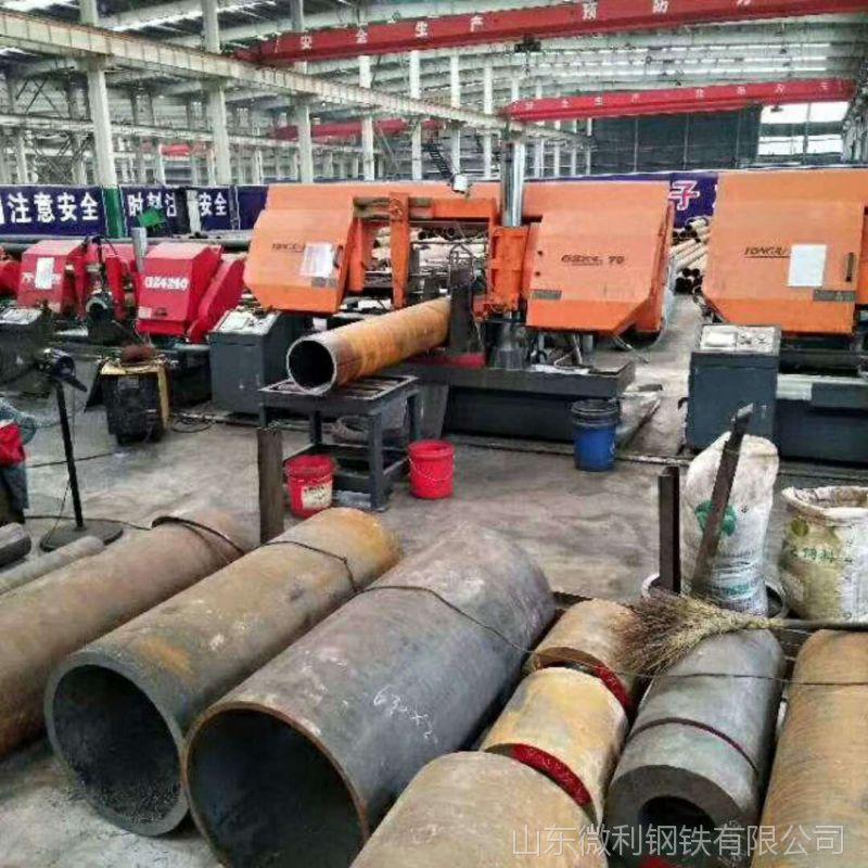 厂家直销:大口径厚壁圆管、大口径圆管多少钱