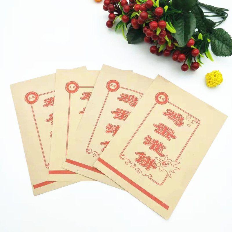 鸡蛋灌饼纸袋A鹿邑县鸡蛋灌饼纸袋A鸡蛋灌饼纸袋厂家直销