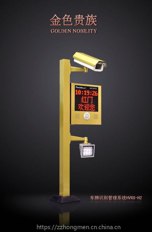 红门智能车牌识别系统 智能停车,无人值守,无感支付,高端品质,行业品牌