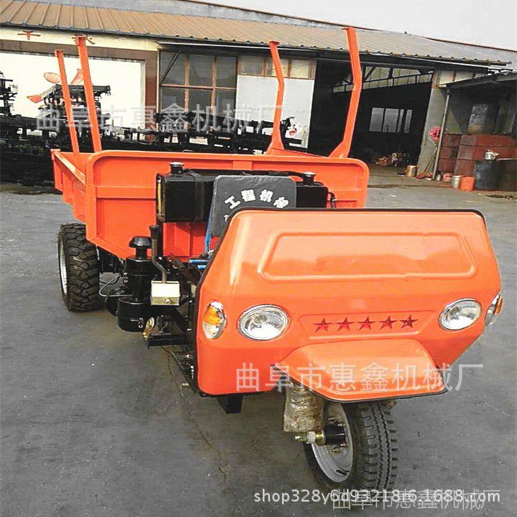 农用三蹦子厂家直销 建筑工地运输柴油三轮车 专业供应柴油三轮车