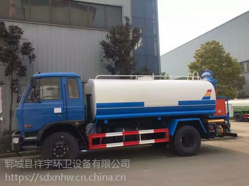 东风 145 洒水车制造厂家 洒水车哪有卖 欢迎咨询