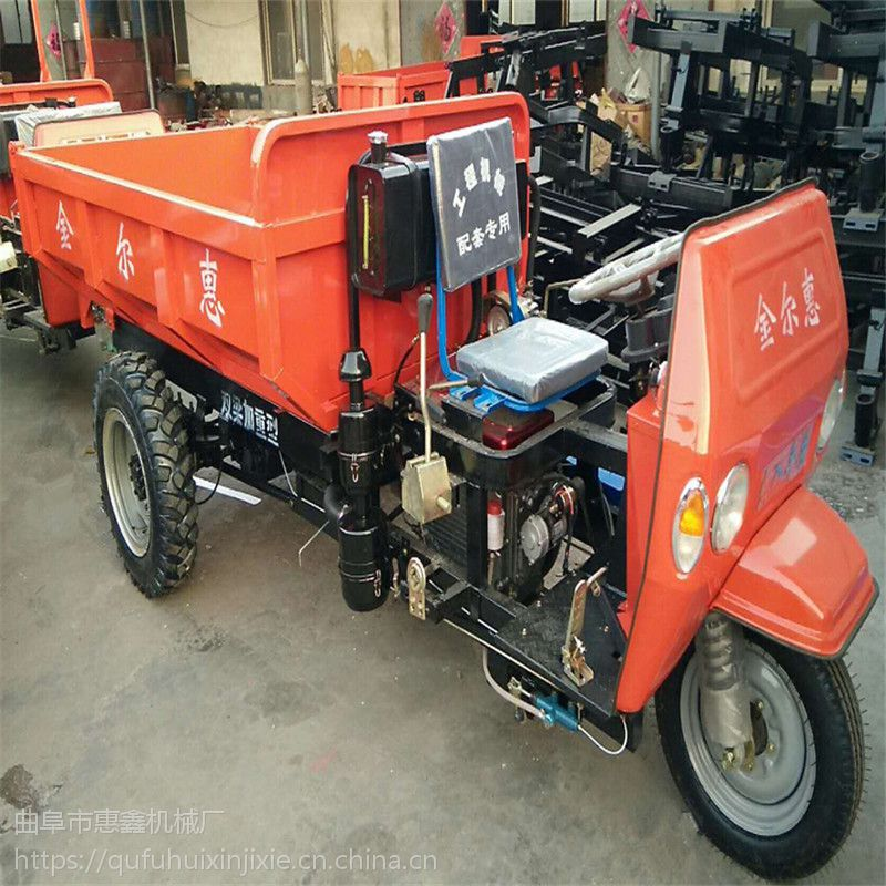 建筑砂石运输用三马车 7速悬浮自卸运输车 钦州焊接牢固的工程三轮车