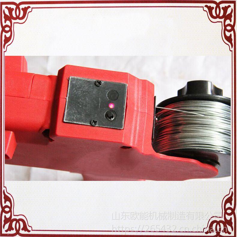 绑钢筋机 全自动电动扎丝机 充电式电动捆绑工具钢筋捆扎机