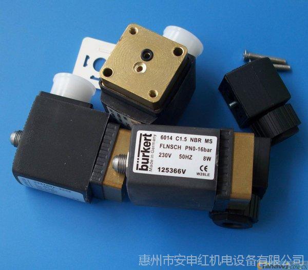 广东惠州空压机配件-空压机电磁阀 空压机排水电磁阀